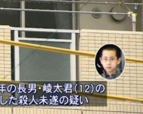 e394dc10efb2d99ecd705e3c0d3a1cb6 Japonês mata filho de 12 anos por não estudar o suficiente