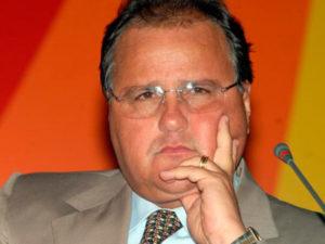 8VI2O-1-300x225 Ex-ministro de Temer, Geddel Vieira Lima é alvo de operação da PF