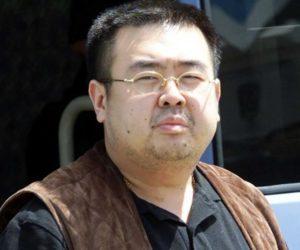 24022017004016-300x250 Encontrada arma de destruição química em necropsia do corpo de Kim Jong-nam