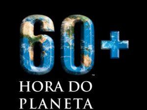 17414636280003622710000-300x225 Cidades brasileiras apagam as luzes em ação contra aquecimento global