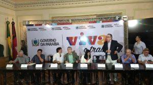 Entrevista-coletiva-300x168-300x168 Em entrevista coletiva, governador anuncia que não vai privatizar a Cagepa