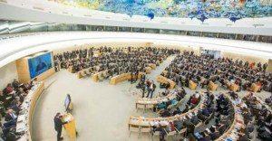 dh-300x156 ONU pede à Venezuela que pare com violência
