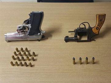 ARMA-DE-FOGO-1-300x225 Jovem é preso com arma 36 minutos após ser absolvido em processo por tráfico