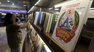1504212918_330113_1504213818_noticia_normal_recorte1-300x168 Coreia do Norte condena à morte quatro jornalistas sul-coreanos