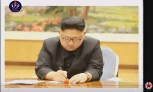 kim-jong-un-300x181 Coreia do Norte anuncia teste nuclear 'bem-sucedido' com bomba de hidrogênio
