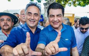 10-01-2018.205108_amanoeladasasa-300x189 MDB de João Pessoa define apoio a Cartaxo e presença na majoritária