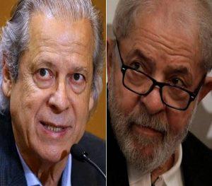 Lula-Dirceu-300x263 Ex-executivo mentiu sobre conta para Lula em Madri, diz delator
