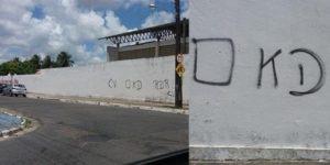 x67a5e0517dd39a6f42eb84a74fb0fb22.jpg.pagespeed.ic_.5HvZT2ZGOH-660x330-300x150 Facção Okaida bloqueia entrada do PCC na Paraíba, diz ex-secretário; Veja a entrevista