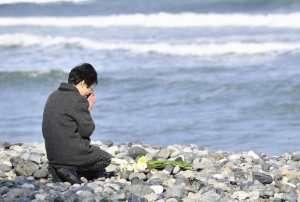 ap18070264694792-300x202 Japão homenageia vítimas do tsunami