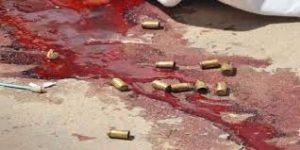 images-2-300x150 Brasil registra quase 60 mil pessoas assassinadas em 2017