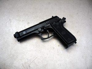 arma-de-brinquedo-300x225-300x225 Lei proíbe venda de arma de brinquedos na Paraíba