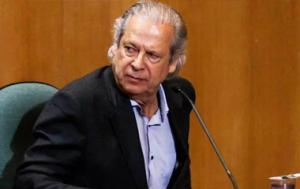 17-05-2018.233934_acasaaaaaa-300x189 Juíza manda prender ex-ministro José Dirceu