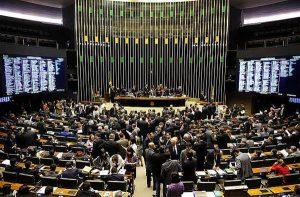 camara_dep-300x197 Senado aprova projeto de lei sobre proteção de dados pessoais