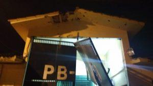 presidio-pb1-1-1-300x169 Grupo é preso suspeito ajudar na fuga de mais de 90 detentos de presídio na PB