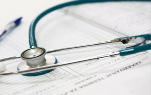25-11-2018.171547_amedicoassa-1-300x189 Todas as vagas para o Mais Médicos são preenchidas na Paraíba, diz SES