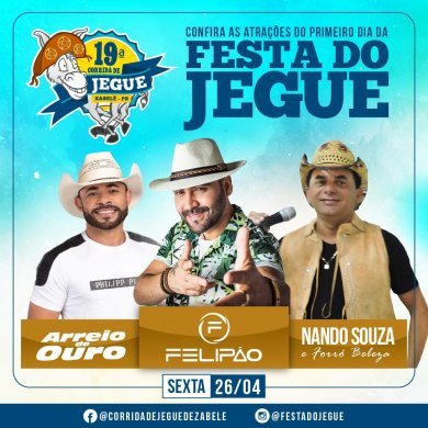 WhatsApp-Image-2019-04-22-at-19.18.49-1-390x390 Vendas de Ingressos Área VIP e Camarotes para Festa do Jegue de Zabelê na BIA + em Monteiro