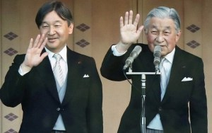 Imperador-japão-ovni Objeto voador é visto próximo ao Palácio Imperial