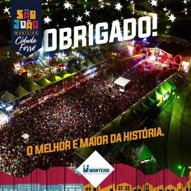 TKS-390x390 Prefeita Anna Lorena emite nota de agradecimento pelo sucesso do São João de Monteiro 2019