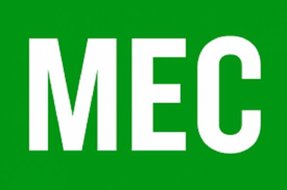 mec-696x462-588x390 MEC divulga hoje resultado da segunda chamada do ProUni