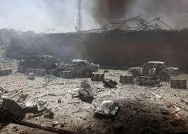 download-2 Atentado com carro-bomba fere 95 no Afeganistão