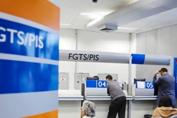fgts-pis-584x390 Saque do FGTS em setembro só vale para quem já tinha poupança na Caixa