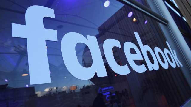 facebook-e1530040683978 Facebook pode acabar com a contagem de curtidas