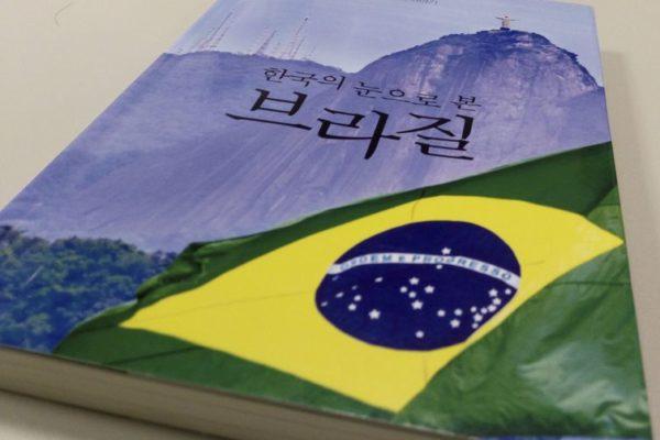 LIVRE-600x400 Brasil pode ser aliado de peso da Coreia do Sul, diz ex-embaixador