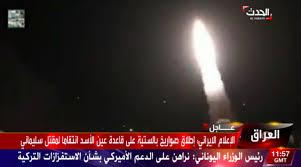 download Irã dispara mísseis contra alvos norte-americanos no Iraque