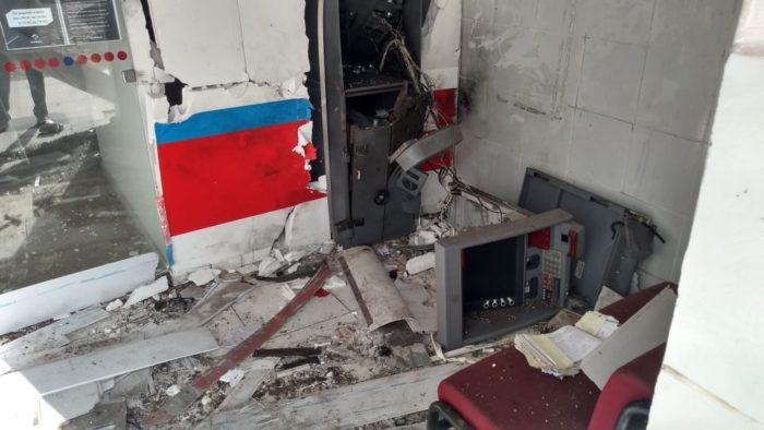 BANCO-700x394 Agência bancária é explodida na PB e assaltantes fogem sem levar nada, diz polícia