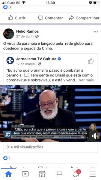 C6C98809-5998-4B5A-90DB-4325DE2DA7AE-337x600-1 Pastor de Guarabira que morreu de Covid-19 era contra o isolamento social e chamava o vírus de 'paranoia'