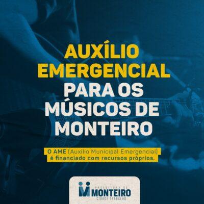 AME-400x400 Prefeita Anna Lorena anuncia data de pagamento da segunda parcela do Auxílio Municipal Emergencial